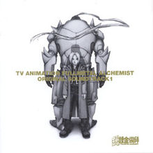 Обкладинка альбому «Fullmetal Alchemist Original Soundtrack 1» (Осіма Мітіру, 2004)