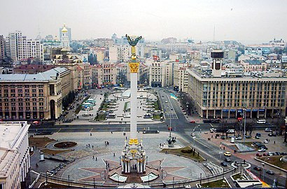 Як дістатися до Майдан Незалежності громадським транспортом - про місце