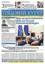 акти верховної ради україни картинки