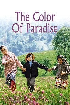 The Color of Paradise poster.jpg