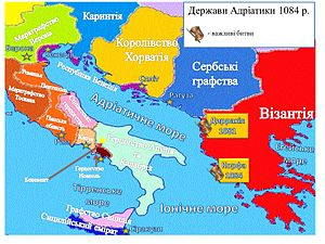Adriatic Countries 1084 ukr.jpg