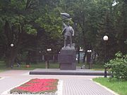 Arsenal Uprising monument NoFoP.jpg