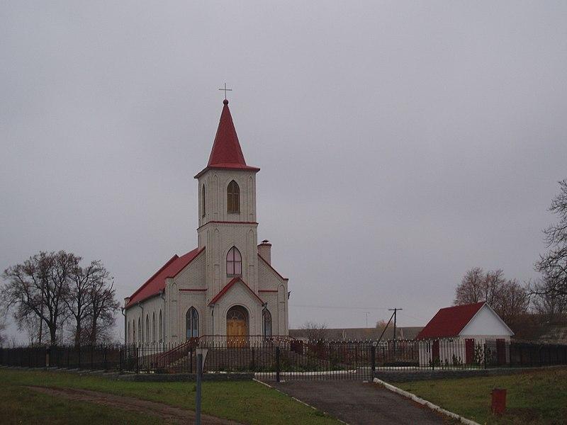 Файл:Ружин протестантська церква листопад 2008 року.JPG