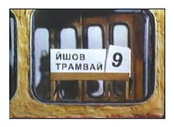 У Дніпрі під час руху загорівся трамвай - Цензор.НЕТ 3240