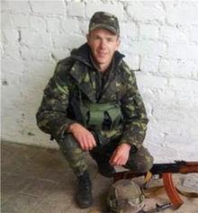 Римар Ігор Миколайович.jpg