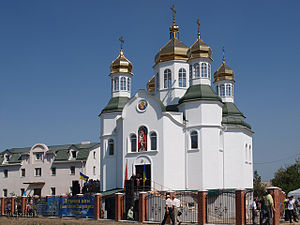 Trinity Cathedral in Luhansk.jpg
