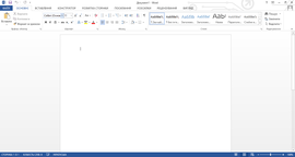 MS Word 2013 uk preview.png