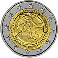 €2 Commemorative coin Greece 2010.jpg