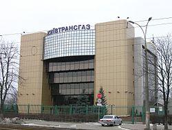 Умг «київтрансгаз», офіс