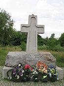 Пам'ятний знак-хрест жертвам Голодоморів та політичних репресій на Черкащині у Черкасах.jpg