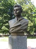 Погруддя Івана Кудрі в Борисполі