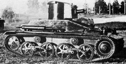 Vickers-Carden-Loyd commercial light tank.png