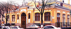 Ukrainian Academy of Arts. fassade.jpg