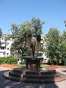 Пам'ятник Жертвам репресій в Хмельницькому.jpg
