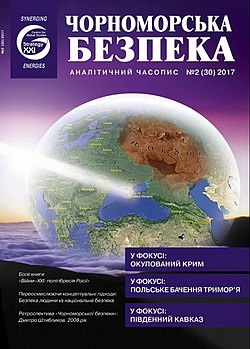Journal Black Sea Security-2.jpg