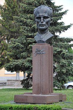 1Yaroslav Stecko.jpg
