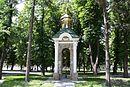 Свято-Покровська каплиця.jpg