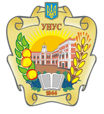 Уманський національний університет