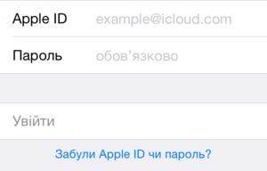 Apple ID Login.png