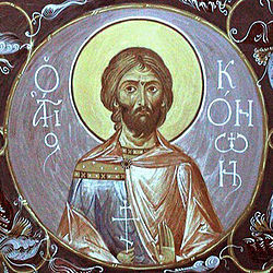"""Результат пошуку зображень за запитом """"Житіє святого мученика Конона"""""""