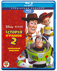 Toy story 2 bluray.jpg