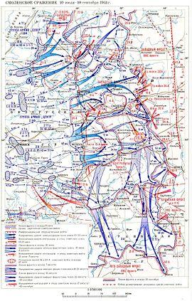 1941 на службі 30 липня 10 жовтня 1941 12