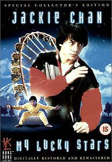 Movie - My Lucky Stars DVD.jpg