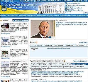 Rada gov ua screenshot.jpg