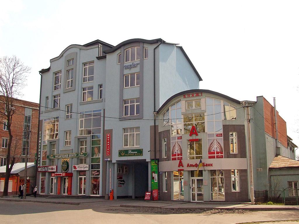 реконструкція житлового будинку по вул. Медовій, 18, м. Тернопіль