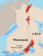Finnish areas ceded in 1944 Ukr.PNG