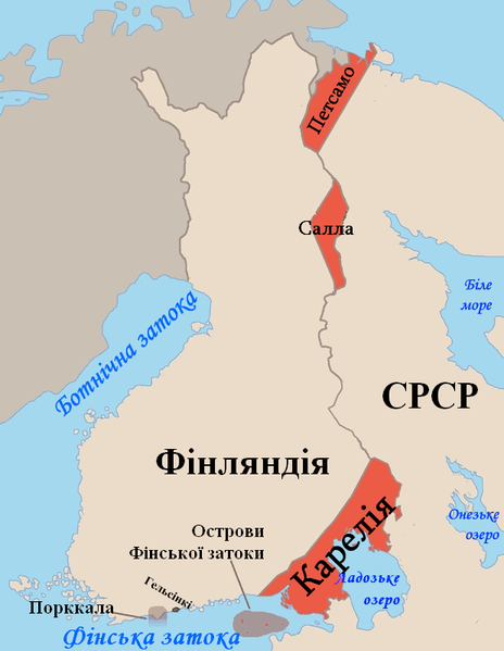 Файл:Finnish areas ceded in 1944 Ukr.PNG