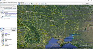 Google Earth в Windows 10