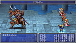 FF1 battle PSP.jpg