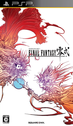 Final Fantasy Type-0 boxart.png
