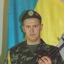 Рябуха Сергій Вікторович.jpg