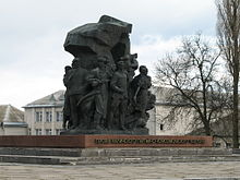 Soviet Partisans monument in malyn.jpg
