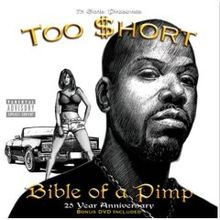 Обкладинка альбому «Bible of a Pimp» (Too Short, 2007)