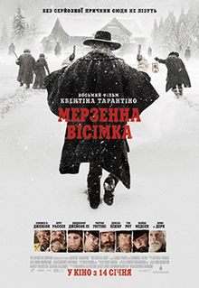 The Hateful Eight film poster.png