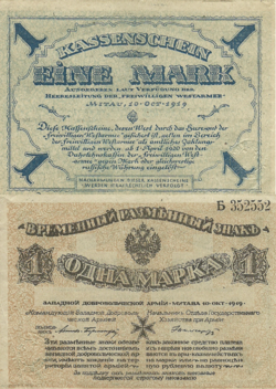 1 марка, 1919, ЗДА.png