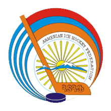 Armenian national ice hockey team logo.png