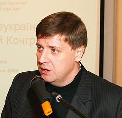 Човган олександр юрійович