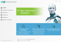 ESET NOD32 uk.png