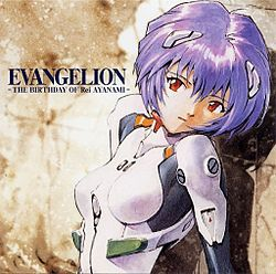 Evangelion The Birthday of Rei Ayanami.jpg