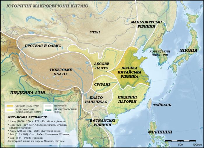 Где на физической карте находится великая китайская равнина на карте