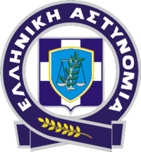 Greek police logo.png