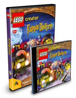 Lego Creator - Harry Potter (обкладинка).jpg