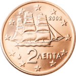 Greek 2 eurocent.png