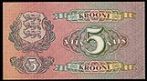 ESTONIA 5 Krooni money pictures Estonian Kroon.jpg