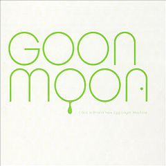 Обкладинка альбому «I Got a Brand New Egg Layin' Machine» (Goon Moon, 2005)