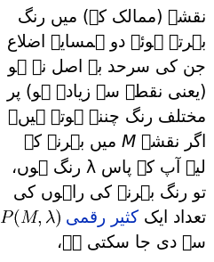 Webpage no css urdu fonts available.png